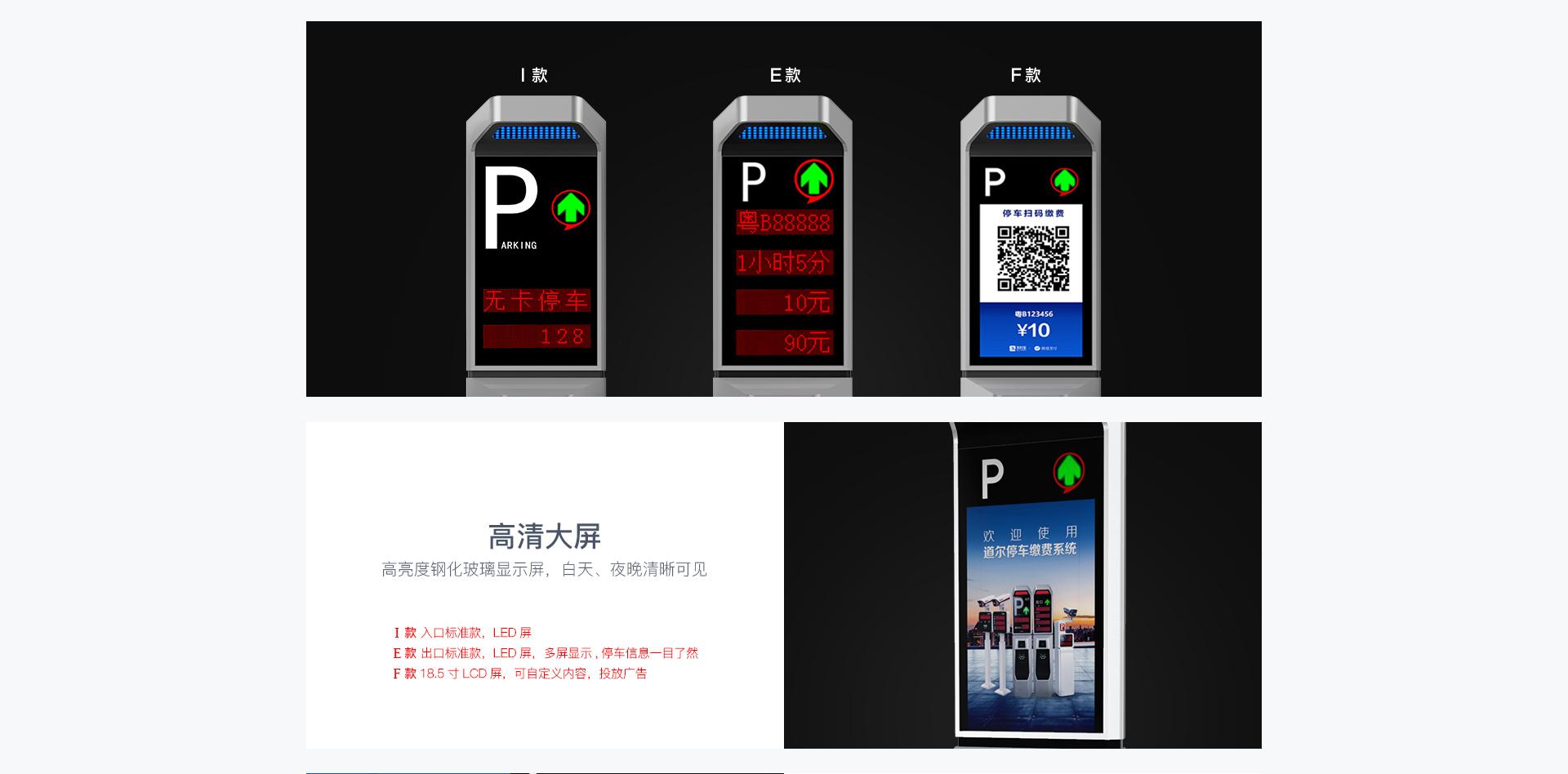 循系列Ⅱ型车牌识别系统