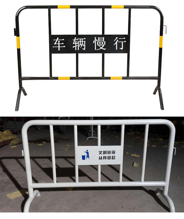 铁马护栏隔离栏