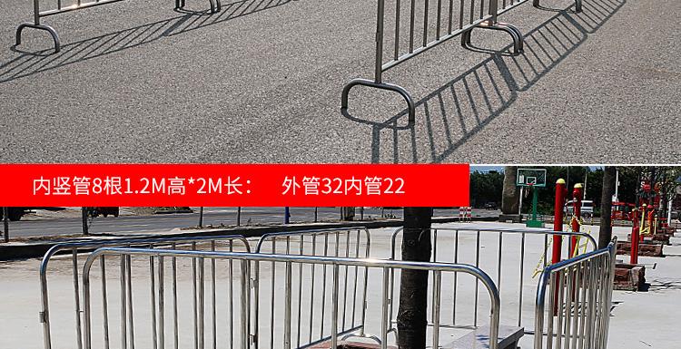 铁马护栏多少钱一米